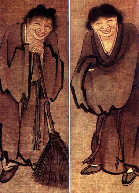 han shan shide